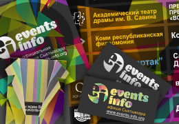 events-info
